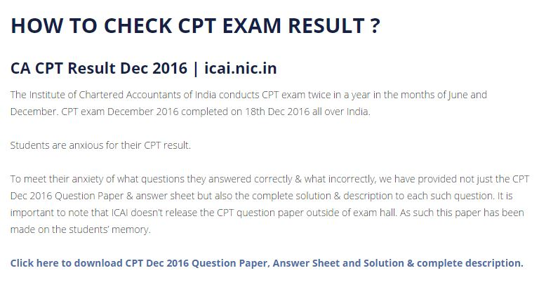 HOW TO CHECK CPT EXAM RESULT ?